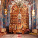 Parohia Ortodoxă Română Romuli