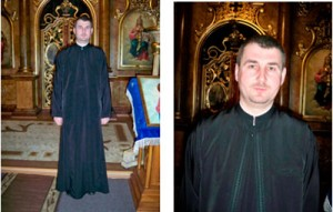 Parohia Ortodoxă Română Năsăud I