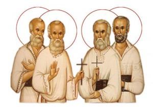 Sf. Martiri Năsăudeni